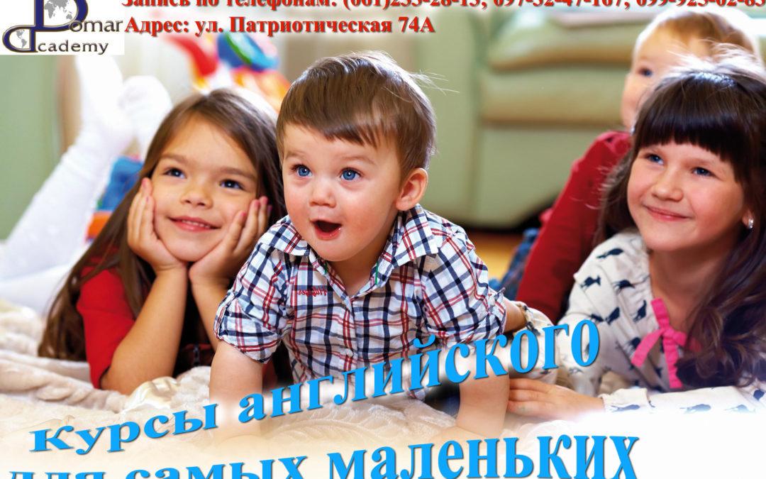 Когда наступает «тот самый» возраст для начала изучения иностранного языка?