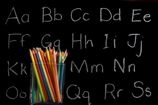 Изучай языки с нами!